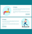 treadmell and dumbbell online fitness vector image