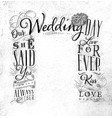 wedding arch backdrop special day white vector image
