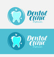 dental clinic tooth logo or label dentistry vector image vector image