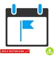 Flag Calendar Day Eps Icon vector image vector image