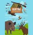 hunting season animals hunter ammo equipment vector image vector image