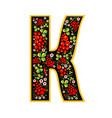 letter k in the russian style the style of vector image vector image
