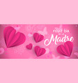 mothers day paper art web banner in spanish vector image