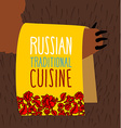 Russian traditional cuisine Bear is holding towel vector image