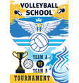 volleyball sport school team training vector image vector image