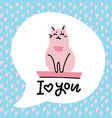 animal greeting card with pink cat lettering - i vector image vector image