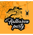 Halloween background with silhouette of tree vector image vector image