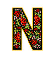 letter n in the russian style the style of vector image vector image