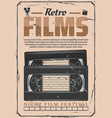 vhs video retro films digitization vector image vector image