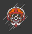 robot skull helmet head vector image