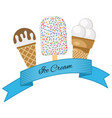 three different ice cream wrapped in blue ribbon vector image