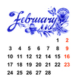 Calendar February 2014 vector image vector image