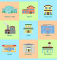 flat style icons set of vector image vector image