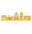 rabat morocco city skyline golden silhouette vector image vector image