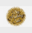 golden shiny tinsel banner background vector image vector image