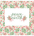 holiday card with inscription peace to the earth vector image vector image
