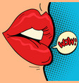 women lips wow vector image vector image