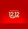 1212 sale 1212 online sale shopping day fest vector image vector image