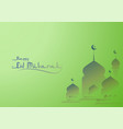 design ramadan kareem greeting card vector image