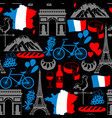 france seamless pattern vector image vector image