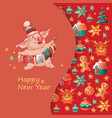 happy new year pig and christmas toys vector image vector image