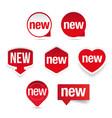 new label set sticker vector image vector image