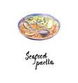 seafood paella watercolor vector image