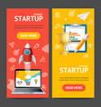 startup banner vecrtical set vector image vector image
