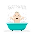 Baby bathing bath vector image vector image