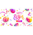 easter party greeting card vector image vector image