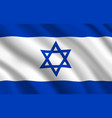 israeli flag israel country national identity vector image