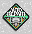 logo for auto repair vector image