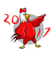 Pointing Rooster vector image vector image