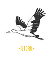 stork black and white object vector image