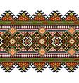 Ucrainian national ornament vector image