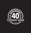 40th year anniversary emblem logo design template vector image vector image