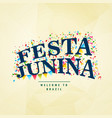 brazilian holiday festa junina celebration party vector image vector image
