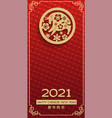 luxury festive cards for chinese new year vector image vector image
