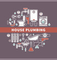 set of house plumbing with drops of water vector image vector image