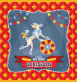 circus card with a poodle vector image vector image