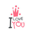 i love you logo template colorful hand drawn vector image vector image
