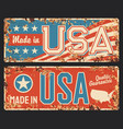 made in usa america flag metal plate rusty star vector image