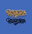 philadelphia pennsylvania usa hand lettering vector image vector image