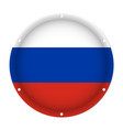 round metallic flag of russia with screw holes vector image
