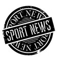 sport news rubber stamp vector image vector image
