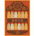 yoga spices calendar 2013 vector image
