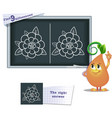 game find 9 differences flower 3 vector image vector image