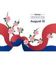 korea liberation day in korea 15 august vector image vector image
