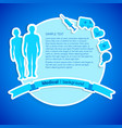 medical concept text field vector image vector image