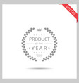 product year icon vector image vector image